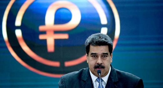 petro moneda venezolana