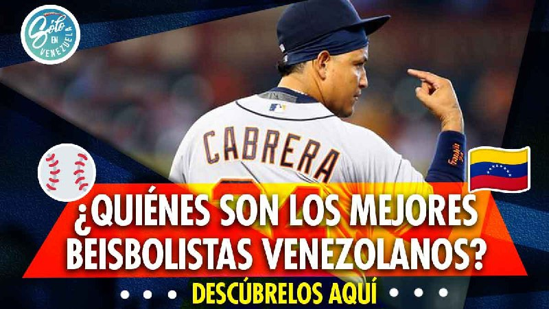 beisbolistas venezolanos